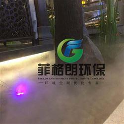 科技館霧屏成像投影