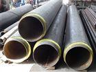 聚氨酯泡沫预制保温钢管