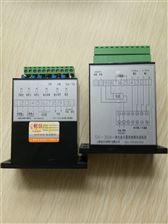 电子式控制模块SK-20A