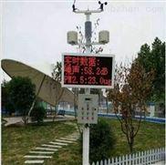 供應上海天津深圳揚塵粉塵噪聲在線監測儀