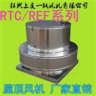 补风机 铝制屋顶风机RTC-900 5.5/4/3/2.2KW