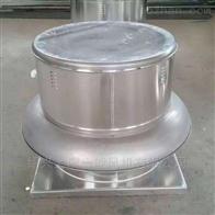 JRTC-425-1.1新型铝制屋顶排风机噪声低、耗电省运行平稳