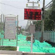 供應湖南重慶湖北揚塵粉塵噪聲在線監測儀