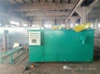 HDQF-5洗jiang废水处理设备