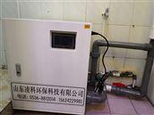 LK-C小型门诊污水处理器
