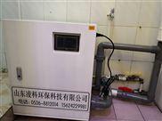 小型医院废水处理装置
