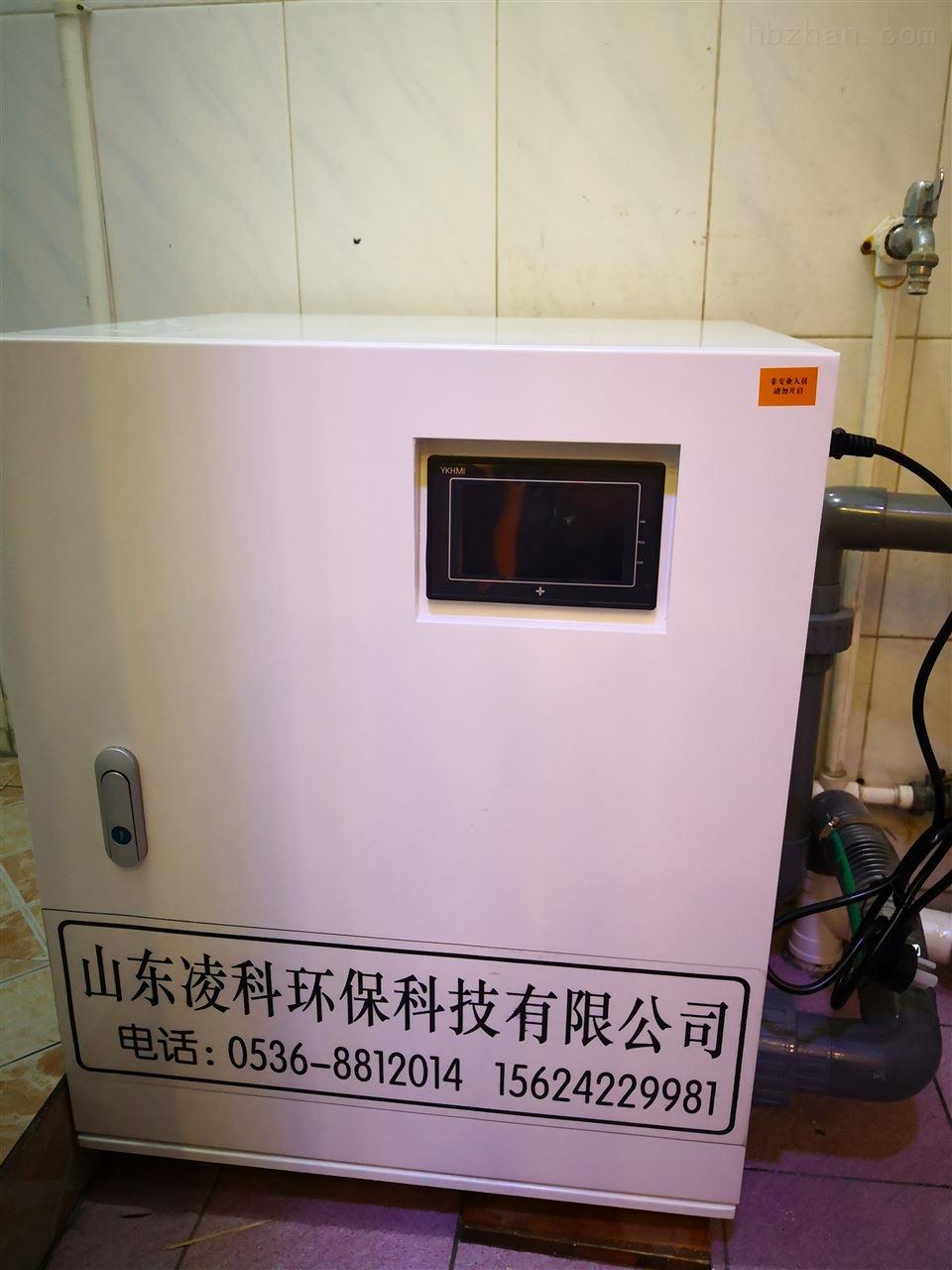 口腔医疗污水自动处理设备