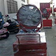 杭州南京武汉成都 除尘风送喷雾机