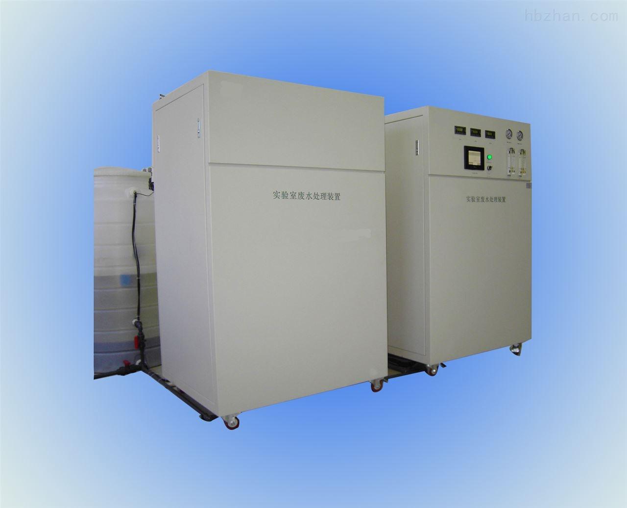 环保污水处理实验室化验设备使用方法