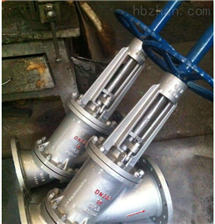 SJS545Y伞齿轮Y型料浆阀