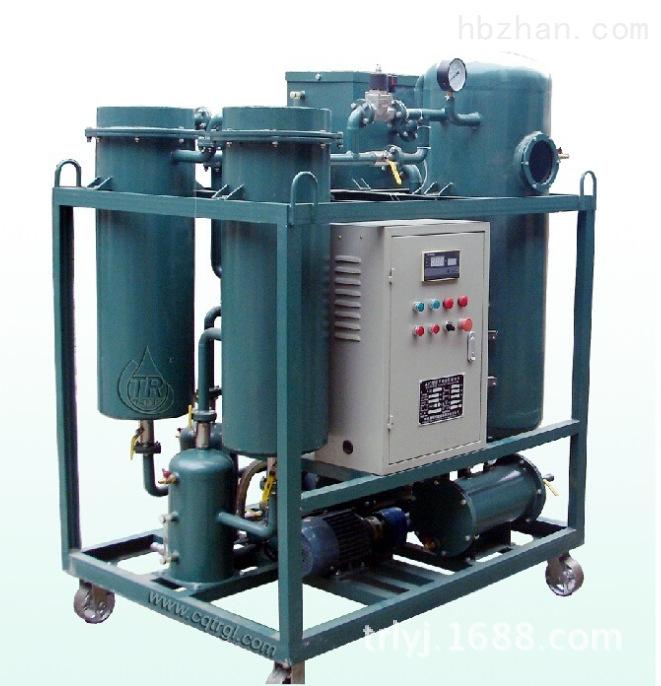 ZJC-10透平油明油除水真空滤油机