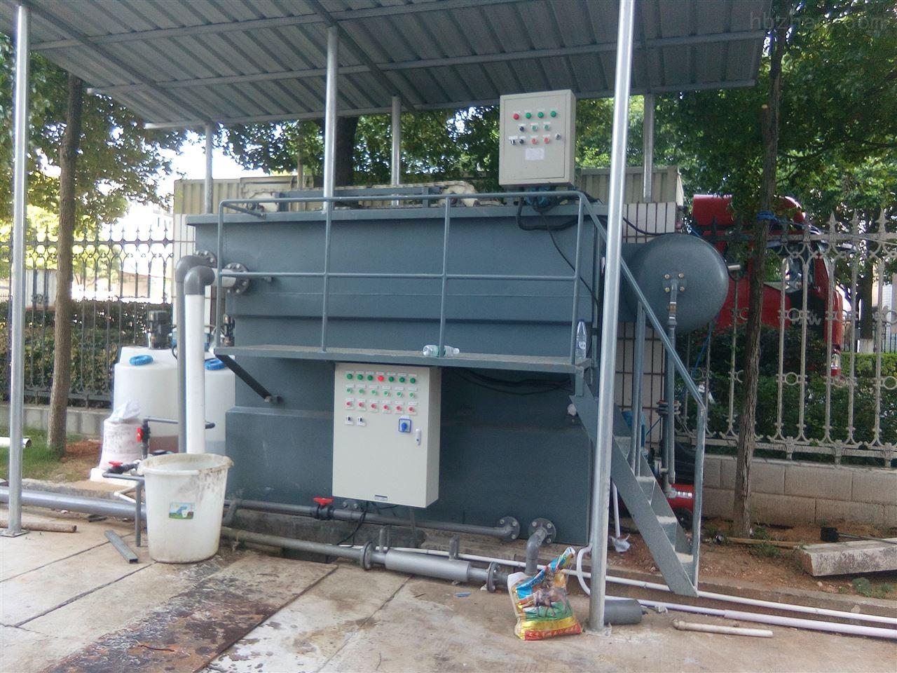 塑料清洗废水处理设备平流式溶气气浮机