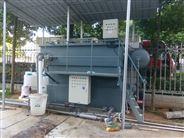青海屠宰废水水处理设备生产厂家