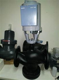 VVF43型西門子原裝電動三通蒸汽調節閥