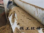 沙场洗沙专用筛洗一体机专业订做