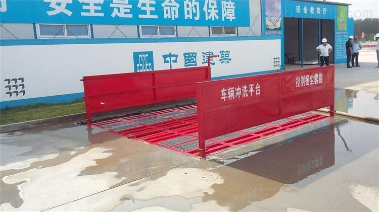 荆门工地洗车机型号齐全质量可靠