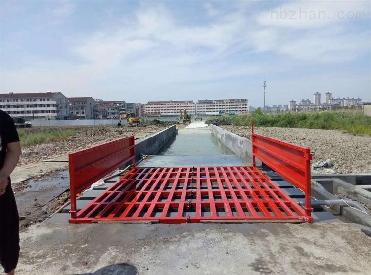麻城建筑工地洗轮机的系统组成