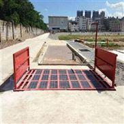 大连长沙济南青岛 工程专用洗轮机