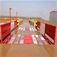 杭州南京武汉成都 工程专用洗轮机
