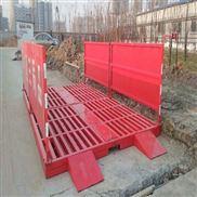 杭州南京武汉成都 现货供应洗轮机