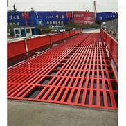 西宁湛江北海成都 工地专用全自动洗轮机