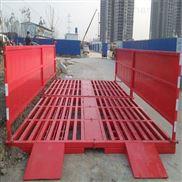 西宁湛江北海成都 平板式洗轮机