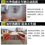 无锡哈尔滨宁波重庆 全自动工地洗轮机