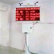 乌鲁木齐南宁供应 建筑环境在线监测仪