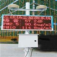 呼和浩特贵阳供应 噪声监测器扬尘监测仪