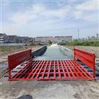 武汉工地洗车机节省人员清洁车轮污泥成本
