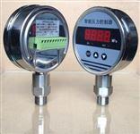PG-115智能数显压力控制器厂家