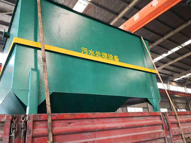 湖南湘西磷化酸洗廢水一體化處理設備