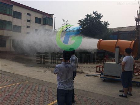 人造雾喷雾雷竞技官网app