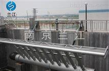 旋轉式潷水器供應商