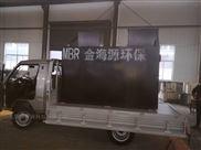 一体化造纸污水处理设备厂家