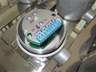 颗粒专用射频导纳物位计
