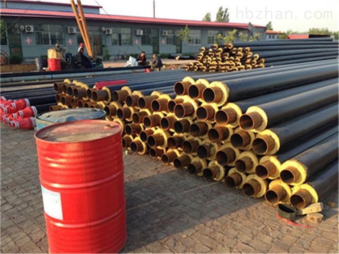 硅酸钙预制保温管生产厂家