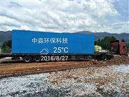 岳阳养殖污水处理设备厂家
