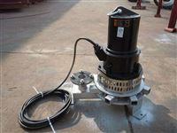 QXB型QXB潜水离心曝气机