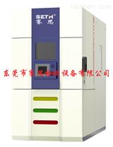 液槽式冷熱衝擊試驗箱