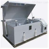 鹽幹濕複合鹽霧試驗箱