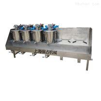 廠家直銷fkeli全不鏽鋼氣動自動升降攪拌機
