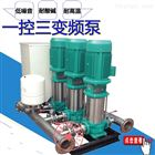 变频恒压供水设备高层建筑供水智能变频恒压泵
