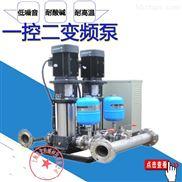 供应变频水泵无负压变频恒压水箱供水设备