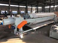 圆形滤板压滤机污水处理厂专用