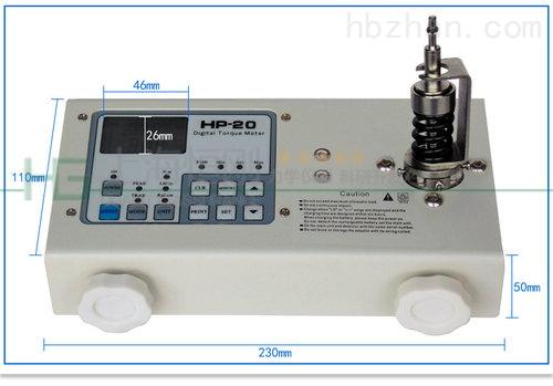 1牛米电批扭矩仪小零件的破坏实验用