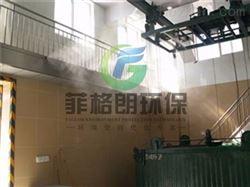 东莞垃圾站喷雾除臭设备厂家