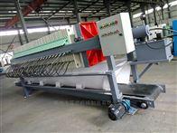 800型污水处理设备隔膜压榨压滤机