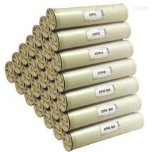 進口海德能膜  PROC10反滲透膜元件