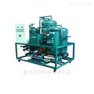 ZYA-50ZYA系列内燃机油脱色专用滤油机